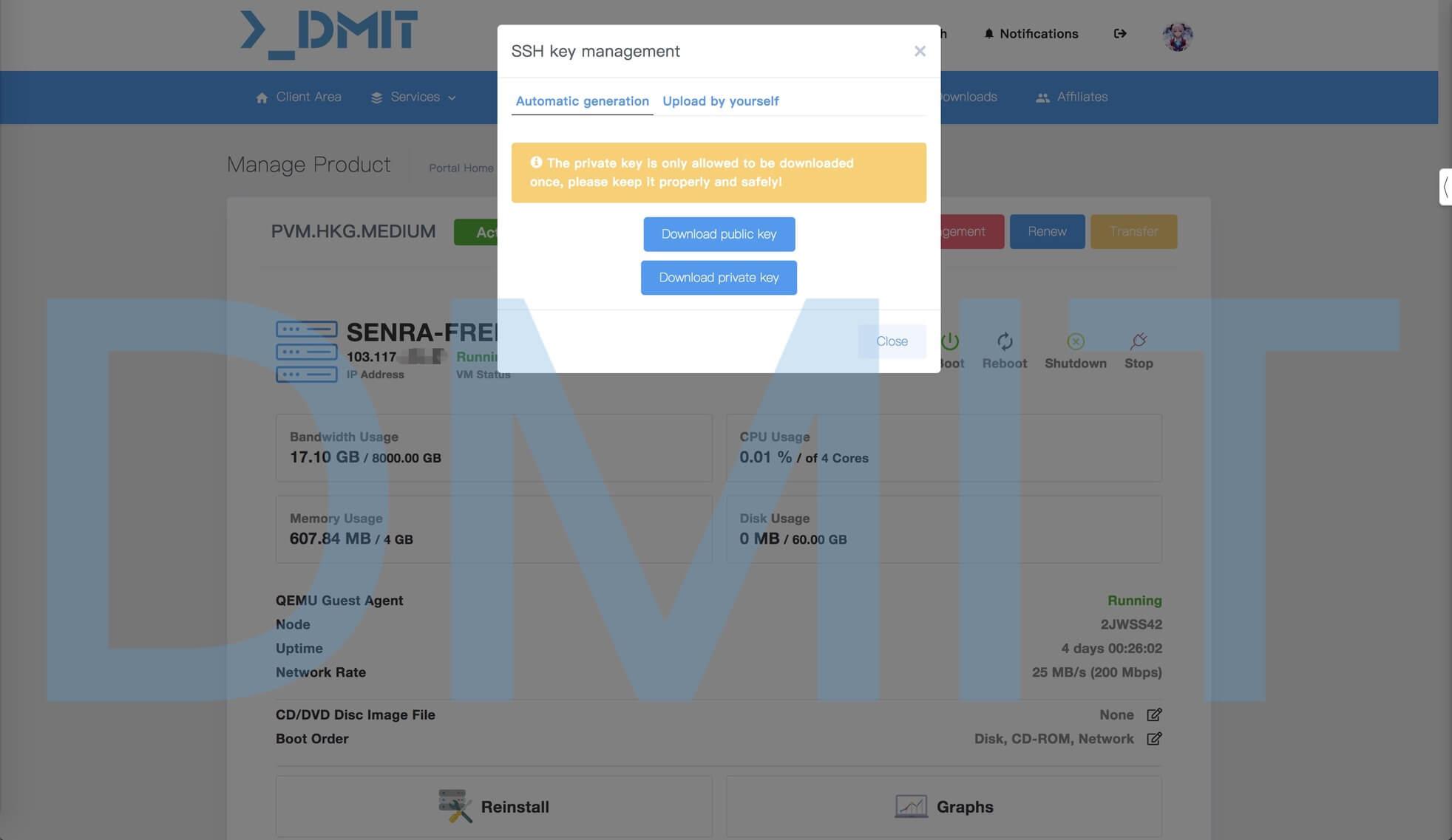 How to download SSH Key from DMIT website - مرکز آموزش